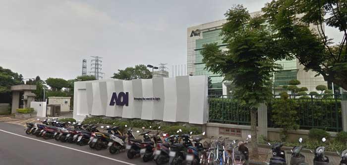 nhà máy Mỹ Thường Tường Mậu Tân Bắc Đài Loan
