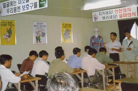 Hàn Quốc sẽ mở lại thị trường lao động cho người Việt từ 2017