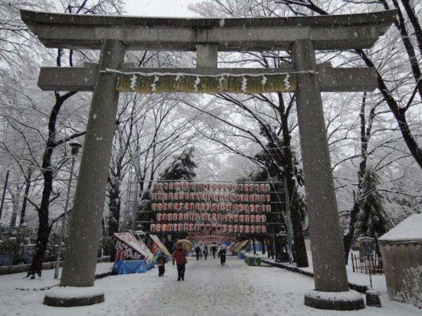 tokyo-mua-dong