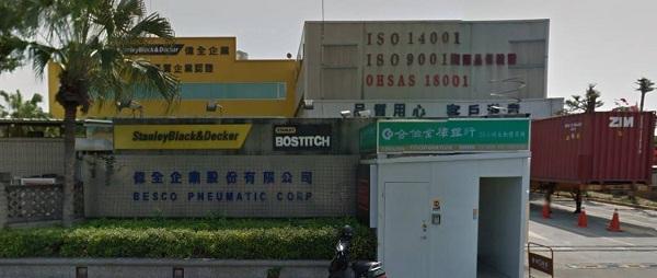 Công ty Vỹ Toàn thành phố Đài Trung.
