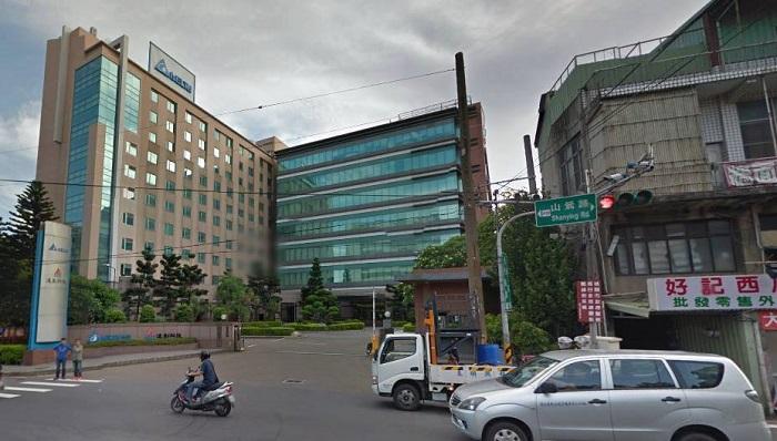 Thông tin về Nhà máy Đạt Sáng Đào Viên Đài Loan