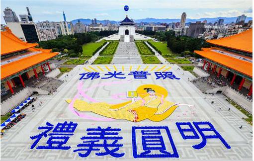 Người Đài Loan nói tiếng gì - tiếng Đài Loan giao tiếp có gì đặc biệt?