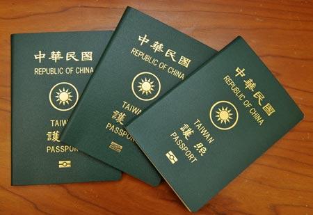 Cần phải làm những gì khi bạn muốn làm lại visa tại Đài Loan