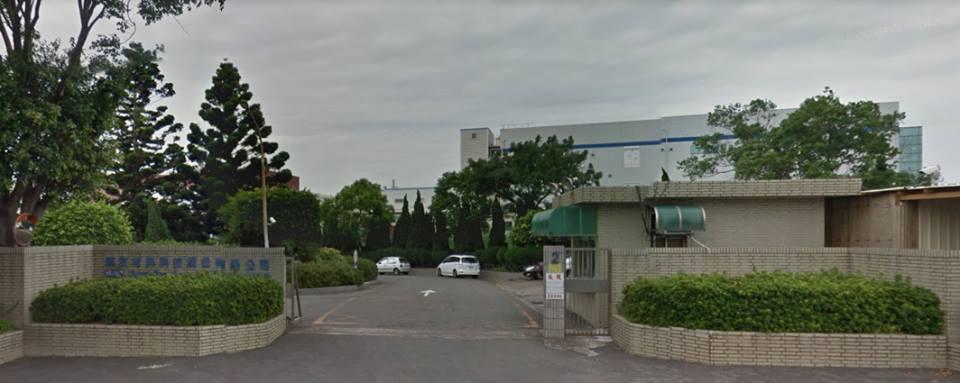 Nhà máy SUMI-PAC