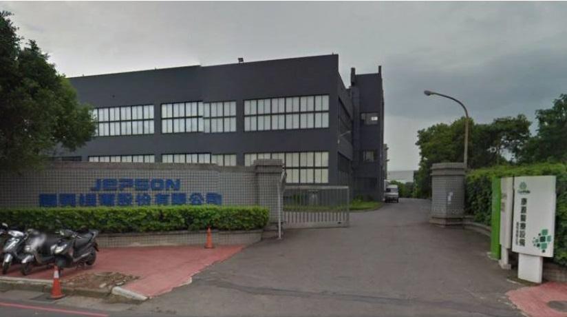 Nhà máy GOGORO DUỆ NĂNG