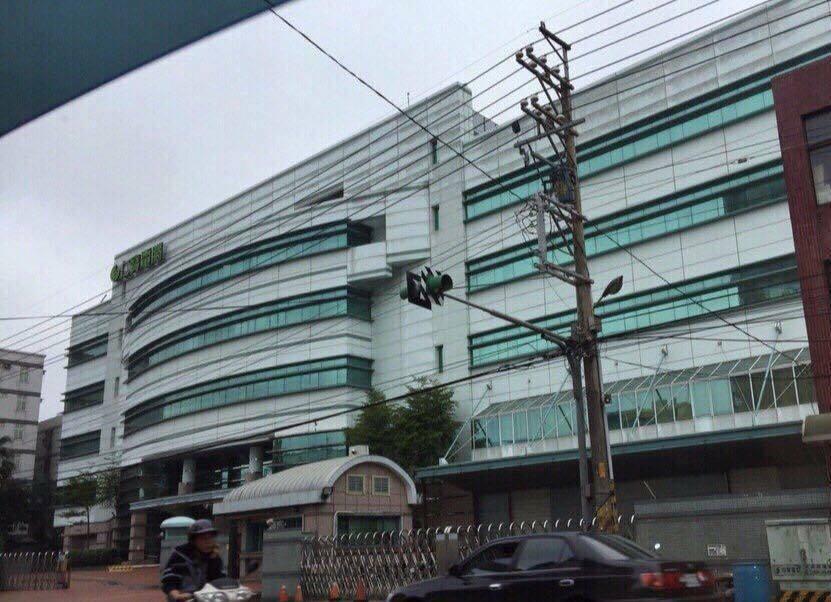Nhà máy Công ty HH CP công nghiệp máy tính Nhân Bảo (Compal)