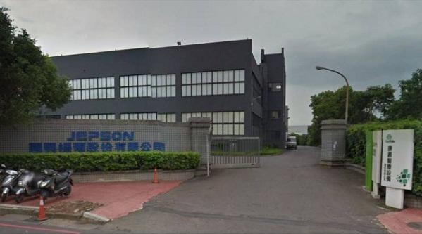Nhà máy GOGORO  DUỆ NĂNG  ĐÀO VIÊN