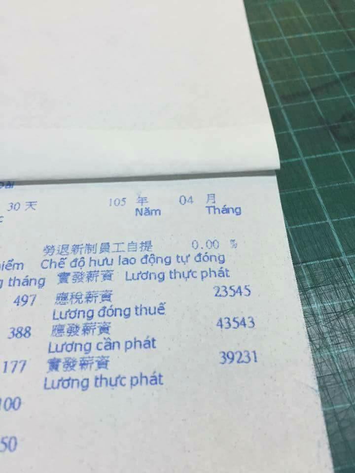 bảng lương nhà máy dĩnh đài đào viên